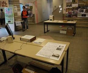 展示(中部学院大学短期大学部 オープンキャンパス)