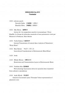 EMSANお知らせ のコピー3