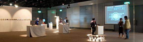 last year exhibition