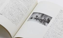 International Art and Media Symposium '99イメージ