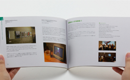 Progressive Media Art Education from Japanイメージ