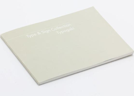 Type & Sign Collection : Typogakiイメージ
