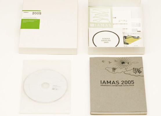 IAMAS 2005イメージ