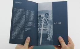 Collection: Keiichi Irieイメージ