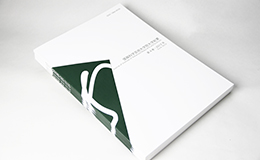 Journal of Institute of Advanced Media Arts and Sciences, Vol. 4イメージ