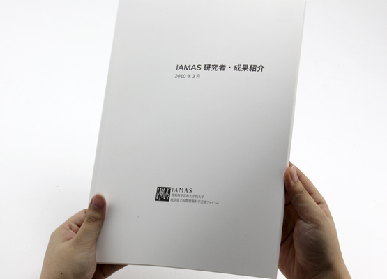 IAMAS研究者・成果発表イメージ