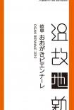 20100909-pamphlet.indd