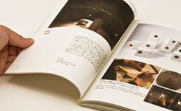 IAMAS 2007イメージ
