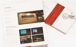 IAMAS 2009イメージ