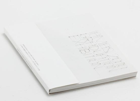 IAMAS 2010イメージ