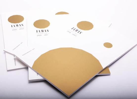 IAMAS Annual Report 2011–2013 産業・地域連携成果報告イメージ