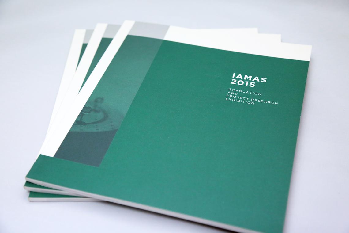 IAMAS 2015イメージ