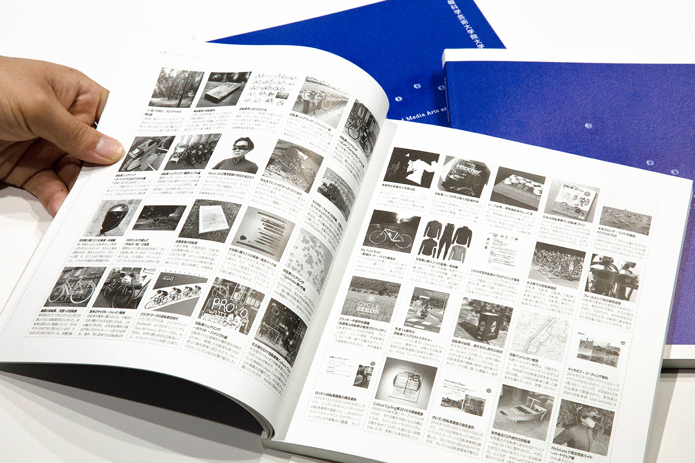 情報科学芸術大学院大学紀要 第8巻イメージ