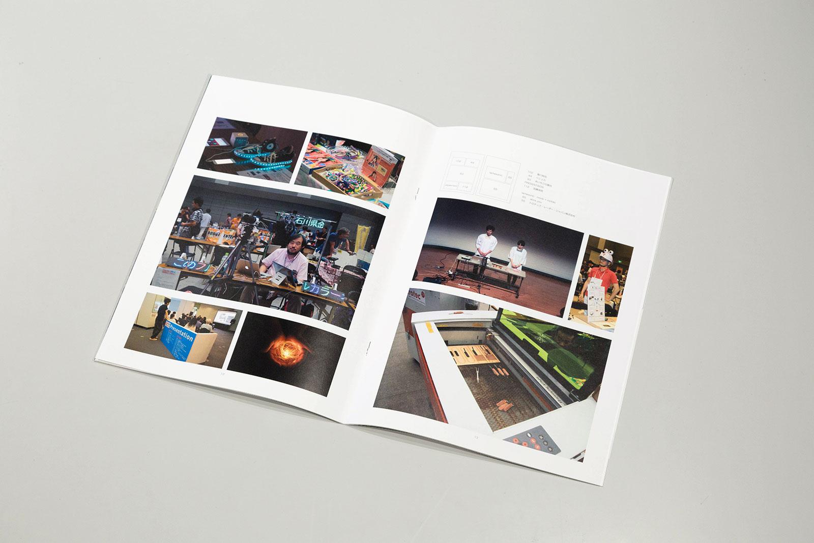 Ogaki Mini Maker Faire 2014イメージ