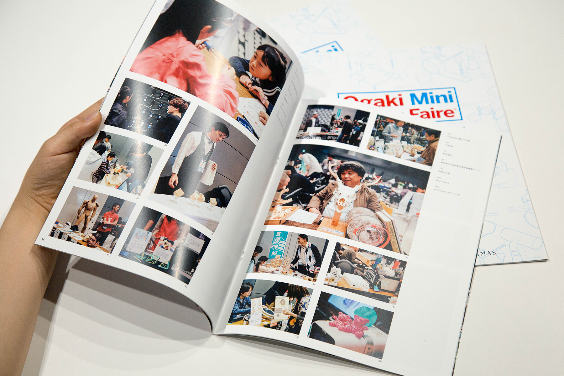 Ogaki Mini Maker Faire 2016イメージ
