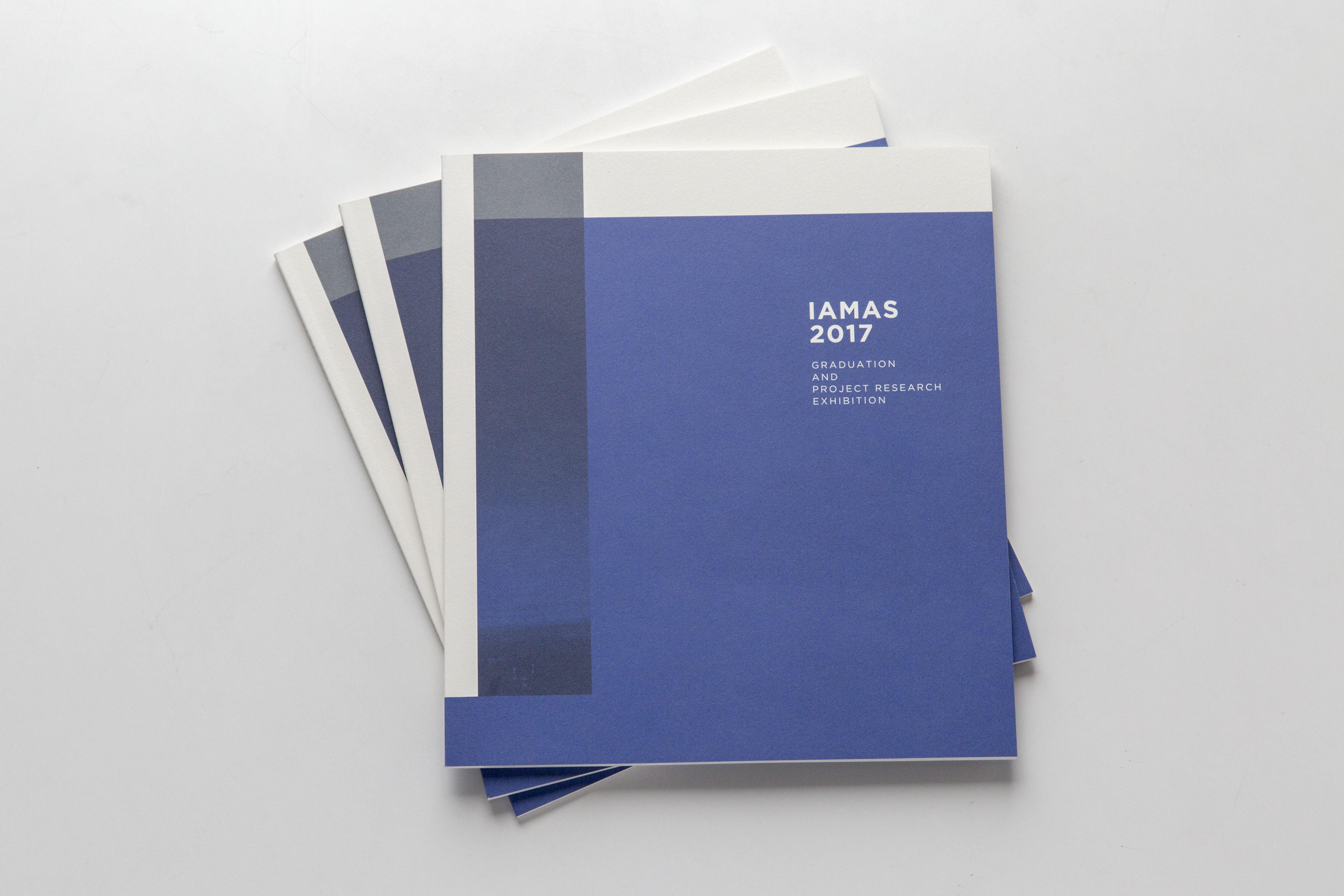 IAMAS 2017イメージ