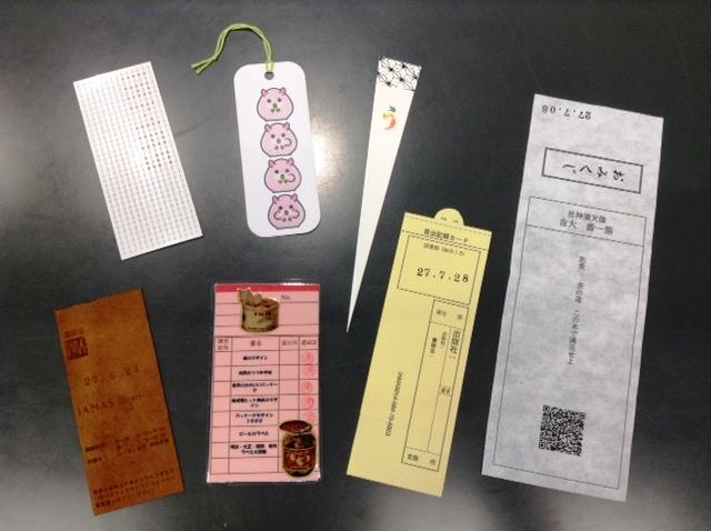 七化栞の配布を開始