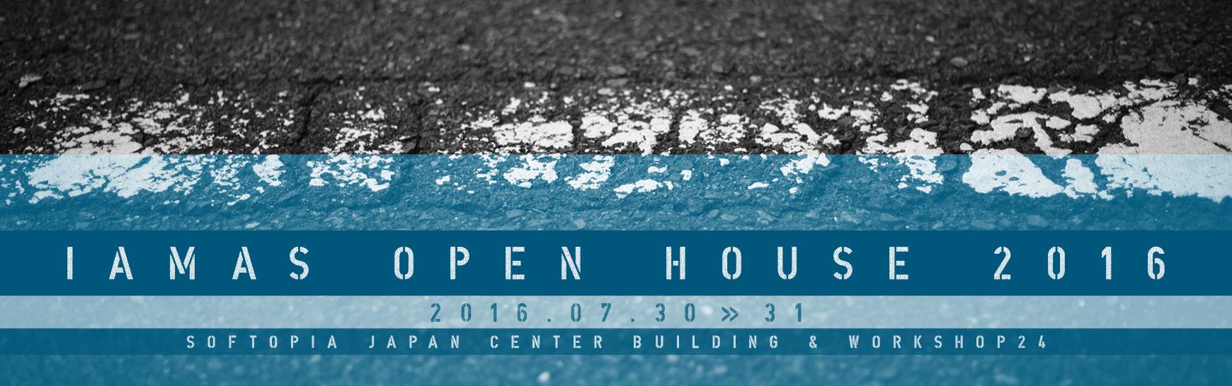 オープンハウス期間の開館のお知らせ