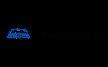 ソフトピアジャパン指定管理者 伊藤忠アーバンコミュニティ・グループ