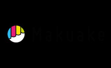 株式会社サイバーエージェント・クラウドファンディング(Makuake(マクアケ))