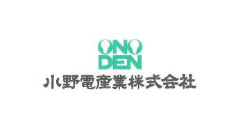 小野電産業株式会社