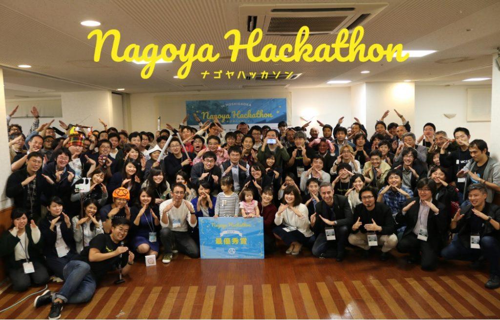 Nagoya Hackathon