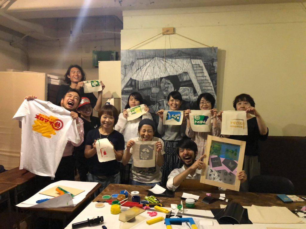 参加体験モノづくり!青い鯉のぼりプロジェクト(シルクスクリーン編)