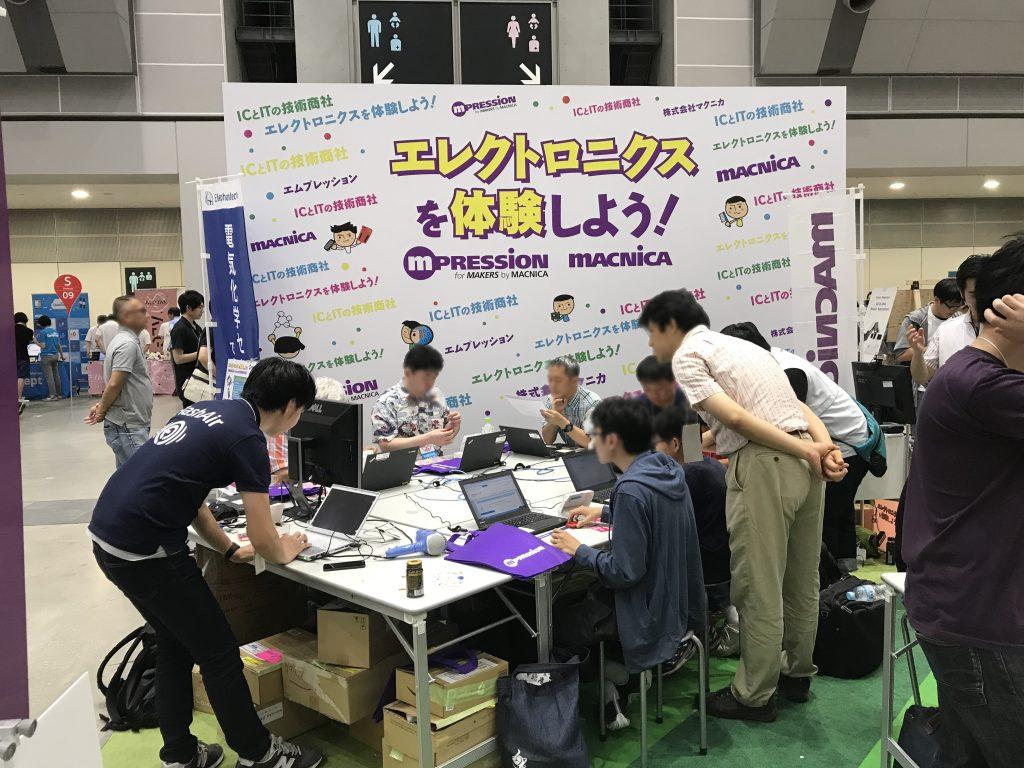 エレクトロニクスを体験しよう in Ogaki