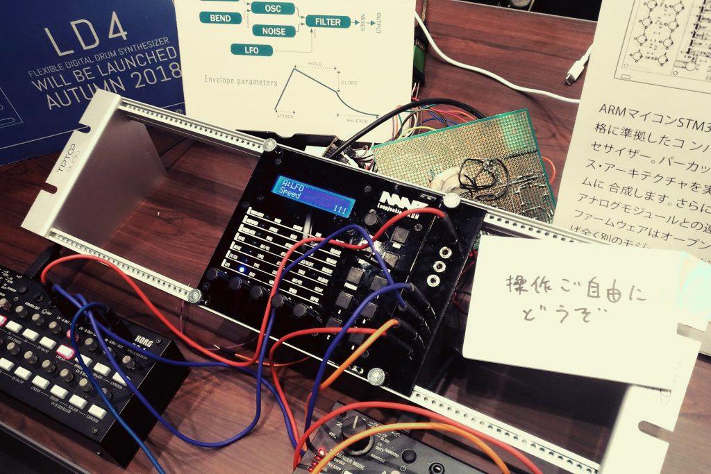 デジタルシンセサイザー/ユーロラックモジュール展示販売