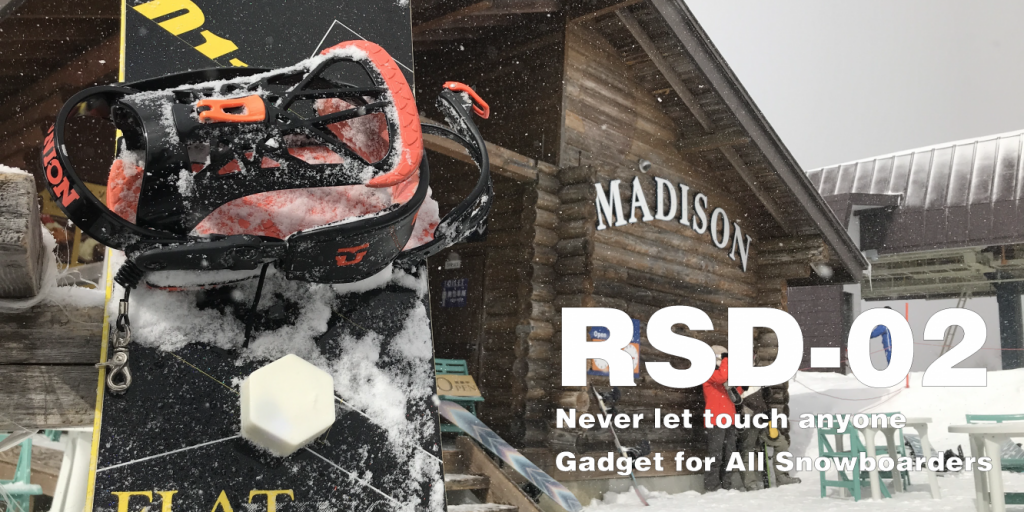RSD-02 -Snowboard security device-