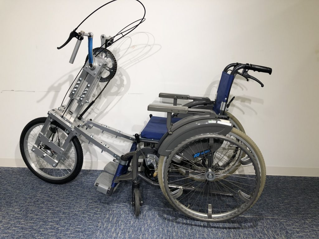 OPEN HAND CYCLE