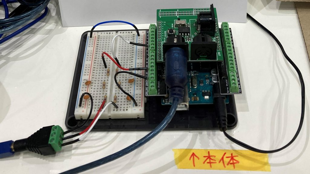 Arduinoで作ったシンセサイザー「Digital Synth VRA8-Q」の演奏
